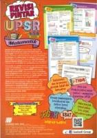 REVISI PINTAR UPSR TAHUN 4.5.6 MATEMATIK