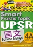 SMART PRAKTIS TOPIK BAHASA MELAYU 4A KSSR SJKC UPSR