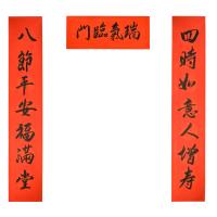 2019手写新春书法对联 - 瑞气临门 K