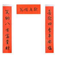 2019手写新春书法对联 - 喜迎四季 L