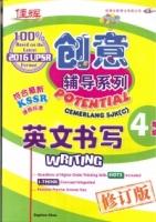 POTENTIAL CEMERLANG SJK(C)WRITING 4