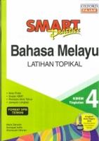SMART PRACTICE BAHASA MELAYU TINGKATAN 4 KBSM