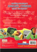 OXFORD CHILDREN'S ENGLISH-CHINESE VISUAL DICTIONARY