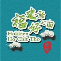 Hokkien Ua Ho Chit Tho