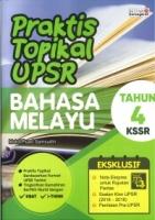 PRAKTIS TOPIKAL BAHASA MELAYU TAHUN 4 KSSR UPSR