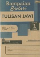 RAMPAIAN BESTARI TULISAN JAWI TAHUN 1 KSSR