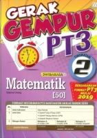GERAK GEMPUR MATEMATIK(DWIBAHASA)TINGKATAN 2 PT3
