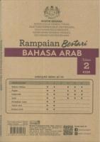 RAMPAIAN BESTARI BAHASA ARAB TAHUN 2 KSSR