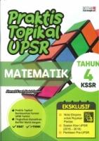 PRAKTIS TOPIKAL MATEMATIK TAHUN 4 KSSR UPSR