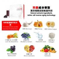 NanoX Lootein by imono (Cell Reverse Aging Healthy Beverage) 全身逆龄 蓝莓营养饮品(15 sachets x 10g)