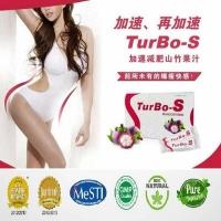 TurBo-S Mongosteen 加速代謝 (20 packets/box)