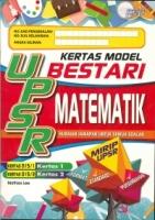 KERTAS MODEL BESTARI MATEMATIK UPSR(2019)