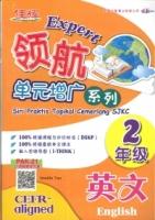 EXPERT SIRI PRAKTIS TOPIKAL CEMERLANG SJKC ENGLISH YEAR 2(2018)