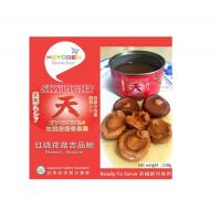 Skylight Braised abalone Gross weight 220g , Net weight 170g – premium grade – ready to eat