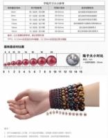 Superior Red Tiger Eye bracelet T1002 (Free shipping)