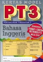 KERTAS MODEL BAHASA INGGERIS PT3
