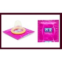 MingLiu 12Pcs / Lot 49mm Small Size Ultra-Thin Super Close Tight Fit Condoms