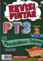 REVISI PINTAR PENDIDIKAN ISLAM TINGKATAN 2 PT3 KSSM 2019