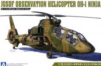 AOSHIMA 1/72 JGSDF OBSERVATION HELICOPTER OH 1 NINJA
