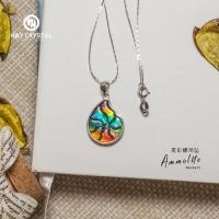 Ammolite pendant 斑彩螺吊坠 jewelry accessories