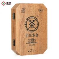 湖南安化黑茶 百年木仓手筑茯砖 (木盒装) (2018年) (1kg)