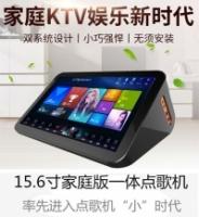 "Touch Screen 15.6"" KTV Karaoke System - Language : English/Mandarin (4TB)"