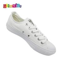 Edwin School Shoes / Kasut Sekolah (White)  EW245