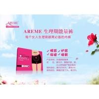 AREME ENERGY PANTS ()