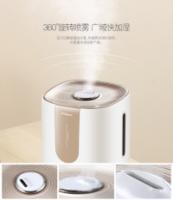 Deerma Air Humidifier Elegant (5L) F525S