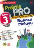 PRAKTIS PRO BAHASA MELAYU TAHUN 3 SEMAKAN KSSR (PBD) 2019