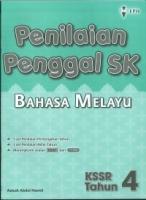 PENILAIAN PENGGAL SK BAHASA MELAYU TAHUN 4 KSSR 2019
