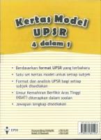 (EPH) KERTAS MODEL(BAHASA MELAYU /ENGLISH/ MATEMATIK/ SAINS)4 DALAM 1(UPSR)2019