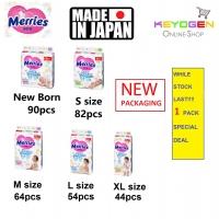 Made in Japan - 1 pack L size 54 pcs Merries baby premium grade tape diapers - extra comfort