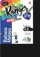 RANGER REVISI CEPAT BAHASA MELAYU TINGKATAN 4.5 SPM 2019