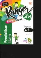 RANGER REVISI CEPAT PENDIDIKAN ISLAM TINGKATAN 4.5 SPM 2019