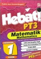 HEBAT!(MATEMATIK-MATHEMATICS)TINGKATAN 1 KSSM 2019