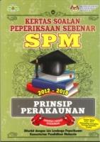 (KEMENTERIAN PENDIDIKAN MALAYSIA)KERTAS SOALAN PEPERIKSAAN SEBENAR 2012-2018 PRINSIP PERAKAUNAN SPM 2019