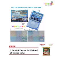 (Import From Japan) keyogen Cool Feel Mattress Cover Pad RANDOM FREE 1 Pack Kopi O Original 20 sachets x10g