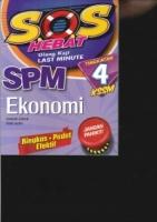 SOS HEBAT EKONOMI TINGKATAN 4 KSSM SPM 2019