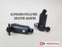 Washer Tank Motor - Alphard , Vellfire 2015 yr AGH30 (1pc)