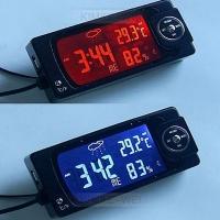 "2.6"" LCD 4-in-1 Vehicle Car Thermometer Hygrometer Radio Digital Clock Calendar"