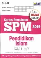 (PENERBIT ILMU BAKTI) KERTAS PERCUBAAN PENDIDIKAN ISLAM SPM 2019