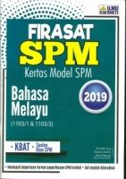 (PENERBIT ILMU BAKTI)FIRASAT SPM KERTAS MODEL BAHASA MELAYU SPM 2019