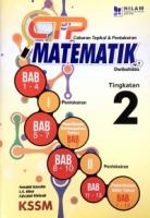 Cabaran Topikal & Pentaksiran Matematik Tingkatan 2 (2018)