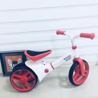 Konig Kids 2 in 1 Balance Bike N Tricycle