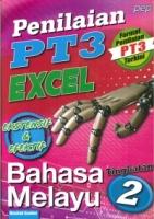 (PEP)PENILAIAN EXCEL BAHASA MELAYU TINGKATAN 2 PT3(2019)