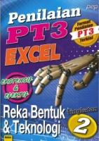 (PEP)PENILAIAN EXCEL REKA BENTUK&TEKNOLOGI TINGKATAN 2 PT3(2019)