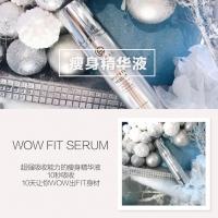 [ORIGINAL] WOWFIT BODY SLIMMING SERUM