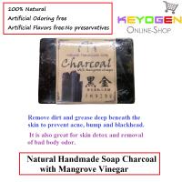 Natural Handmade Soap Charcoal with Mangrove Wood Vinegar
