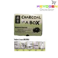 Mangrove Charcoal - Charcoal in a Box